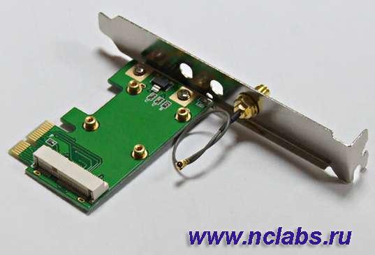 NCL GC-1001