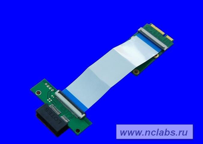 NCL GC-EMX10ME