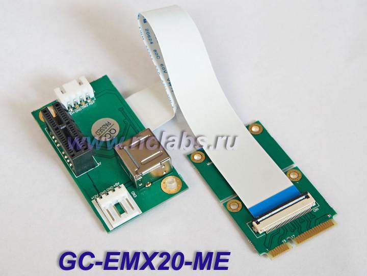 NCL GC-EMX20ME