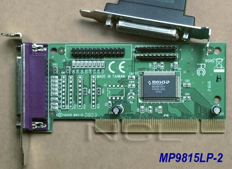 Megapower MP9715LP2