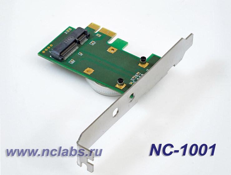 NCL NC-1001