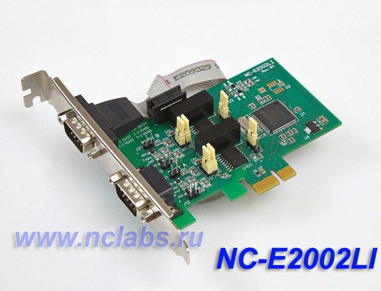 NCL NC-E2002Li