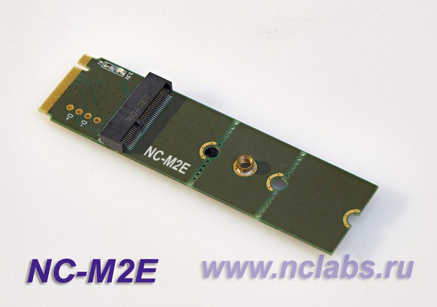 NCL NC-M2E
