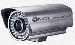 Outdoor IP cam (всепогодная сетевая видеокамера), 520ТВл NCL SH-IWH10